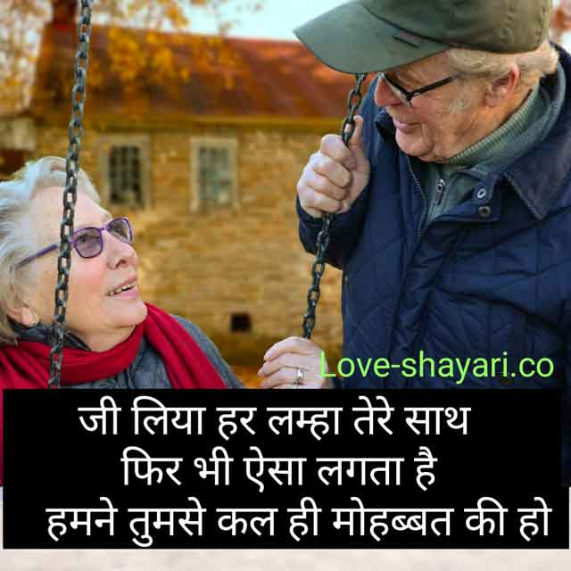 love-shayari for girlfriend