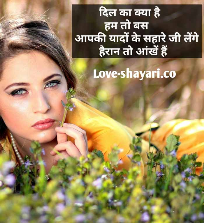 tareef shayari on eyes