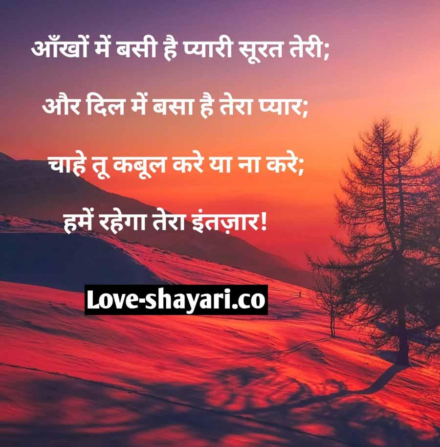 shyari dard