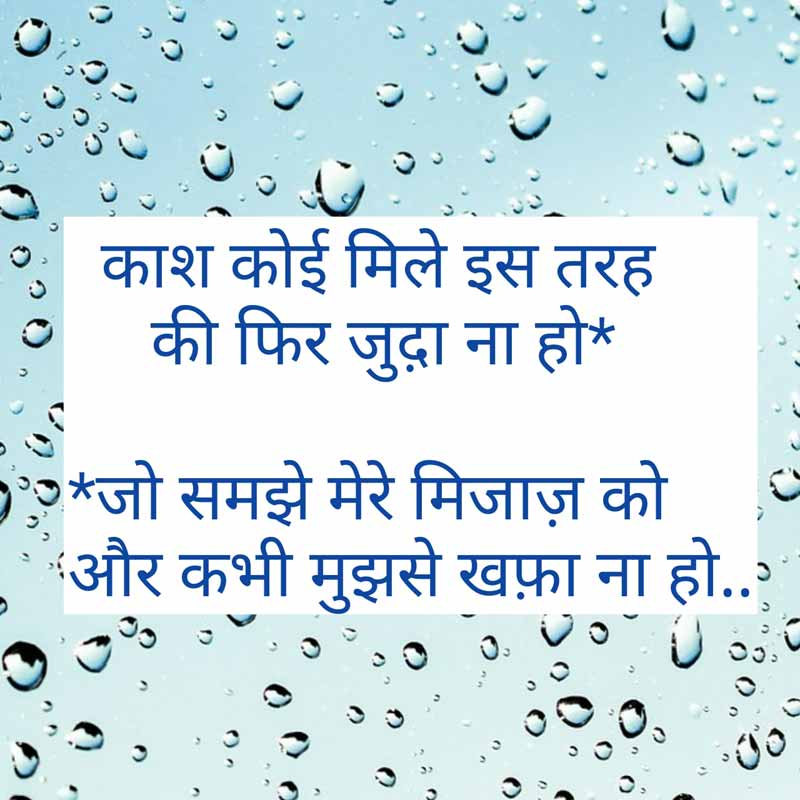 pyar me dhoka shayari hindi