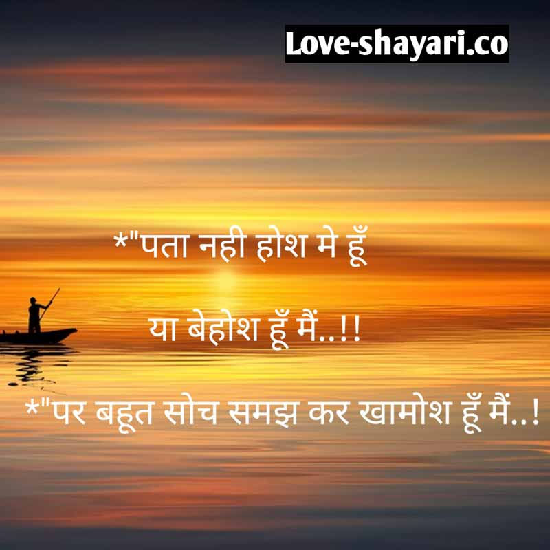 dhoka shayari with images