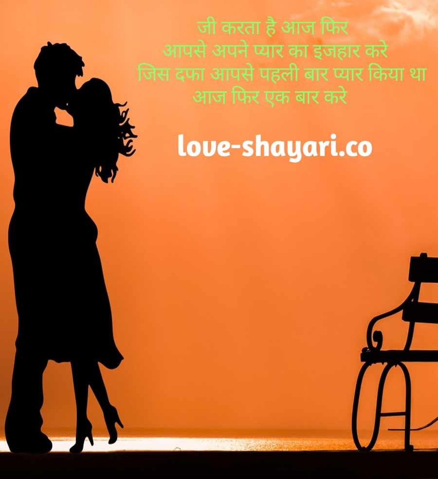 husband shayari