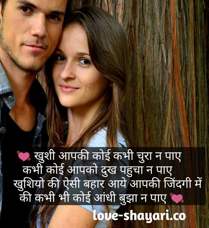 shayari for bf
