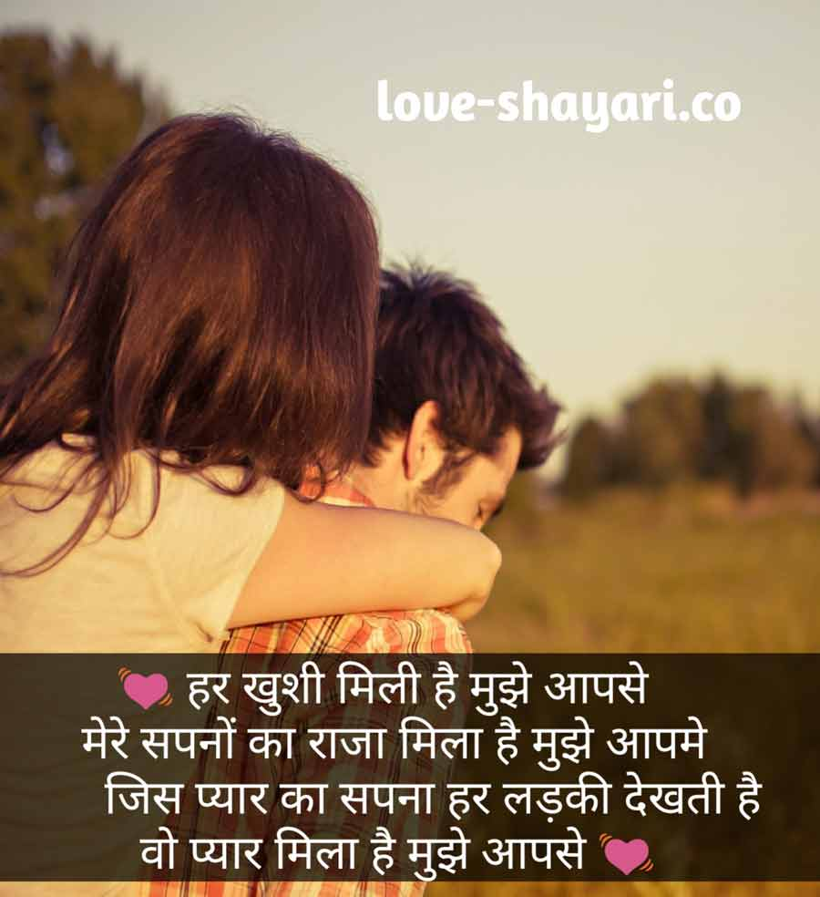 shayari to impress husband