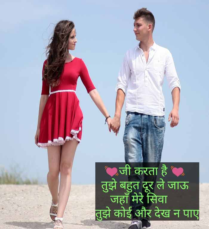 shayari hindi love
