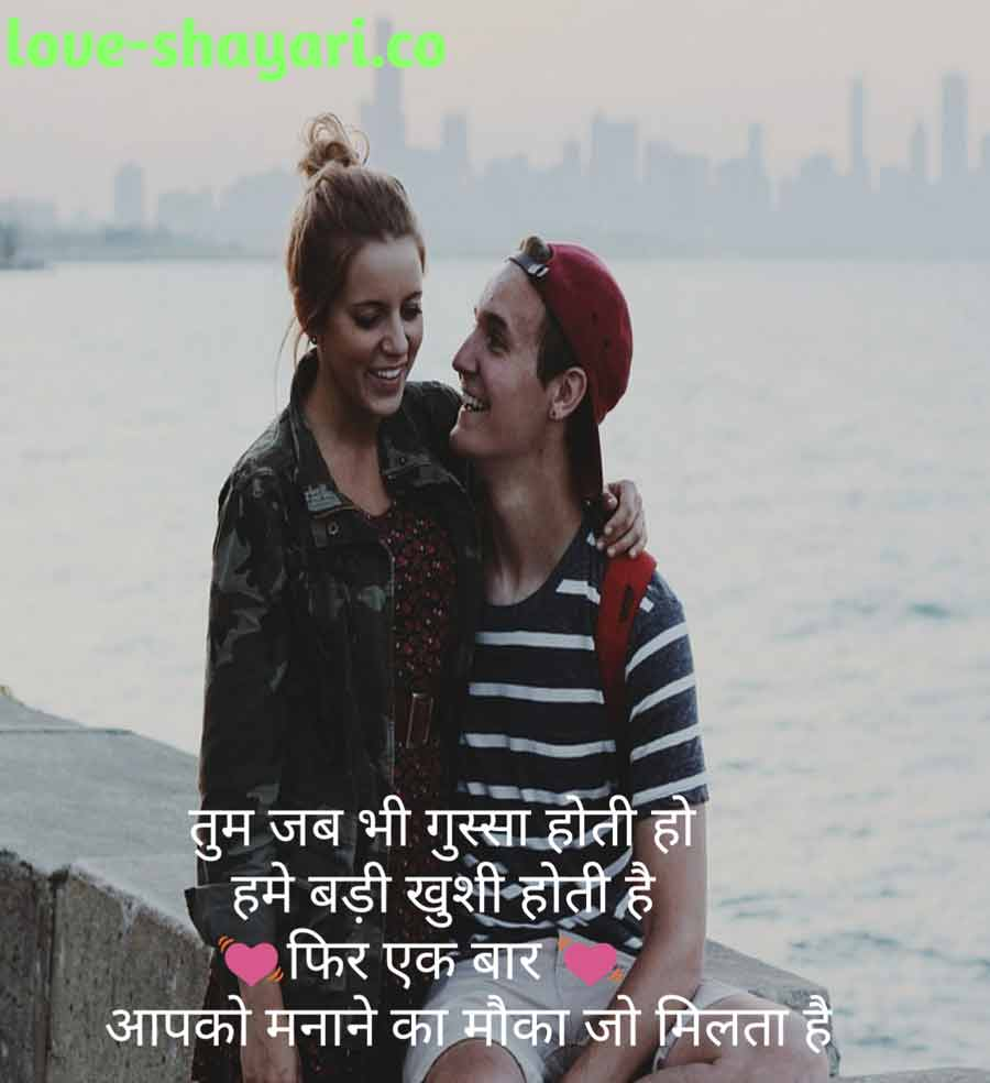 tareef shayari for beautiful girl