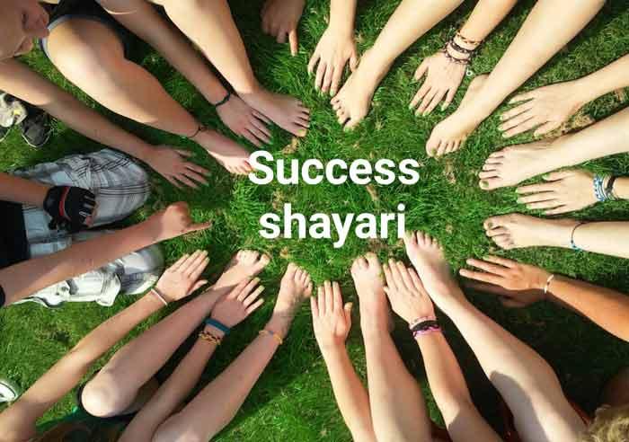 Success shayari