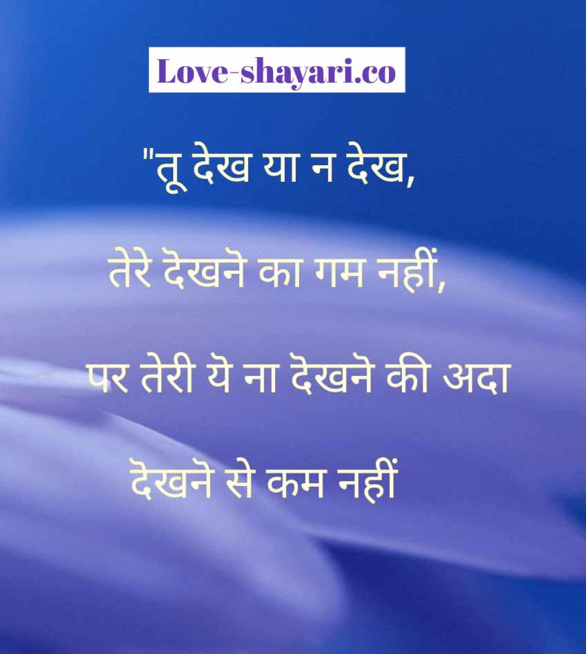 sad shayari for bf