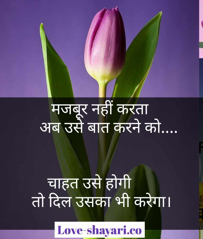 dukhi shayari in hindi