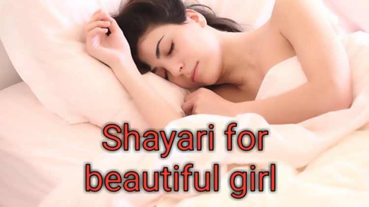 Awesome shayari for beautiful girl