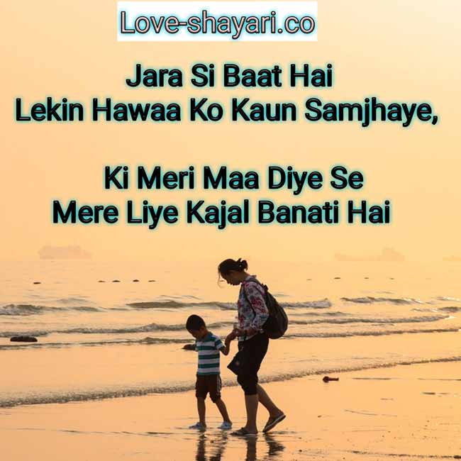 shayari for mother in english