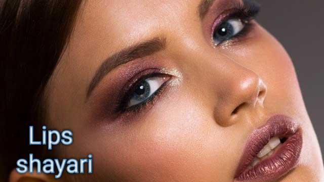Lips shayari