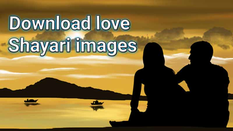 Love Shayari Wallpaper Full Hd