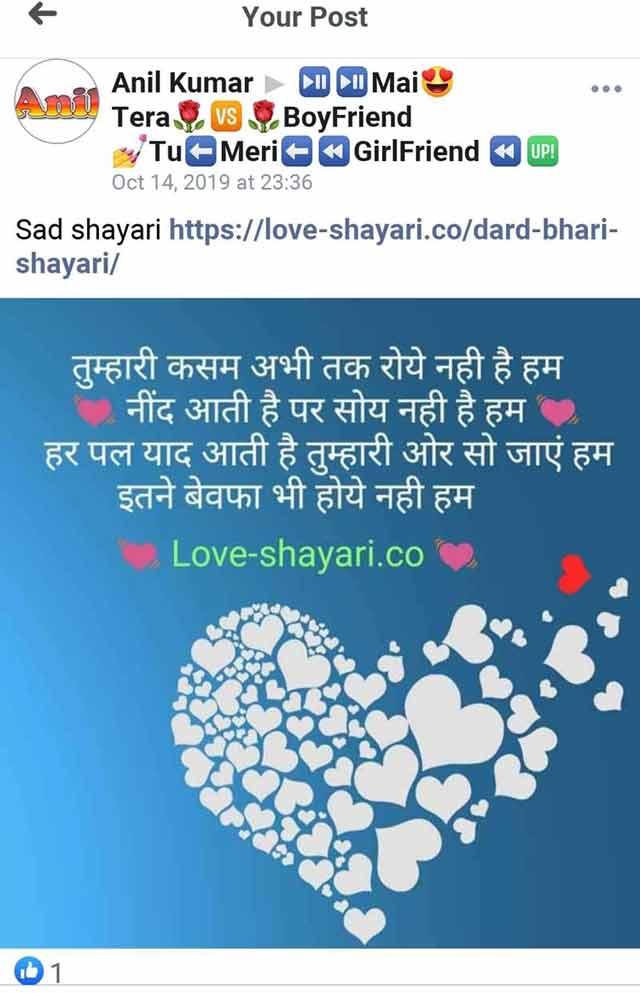 good night shayari for gf