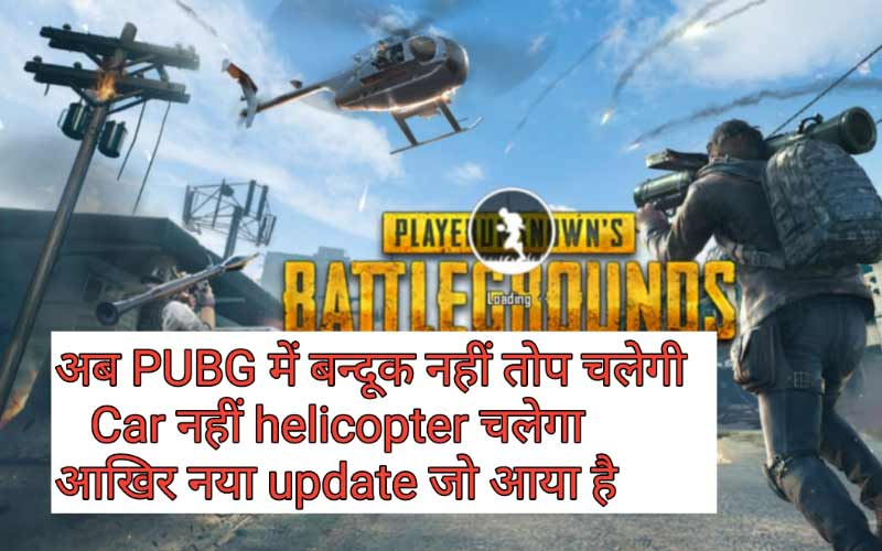 shayari on pubg