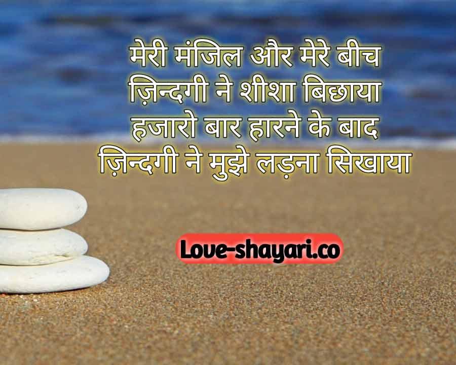 anmol vachan shayari