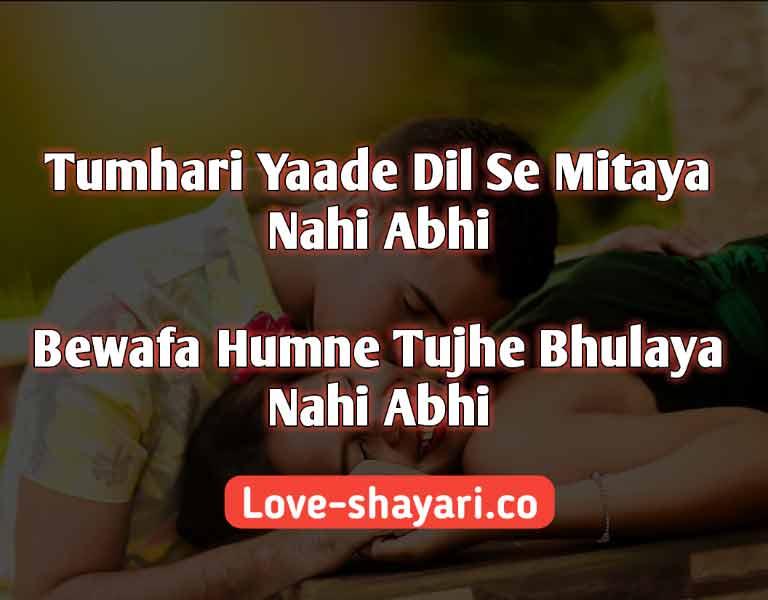 broken shayari in english