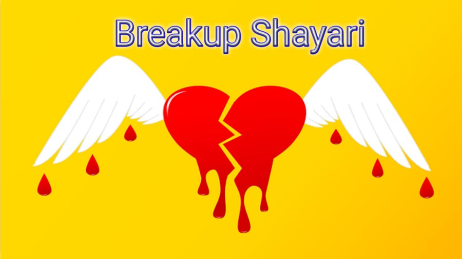 Breakup Shayari in English