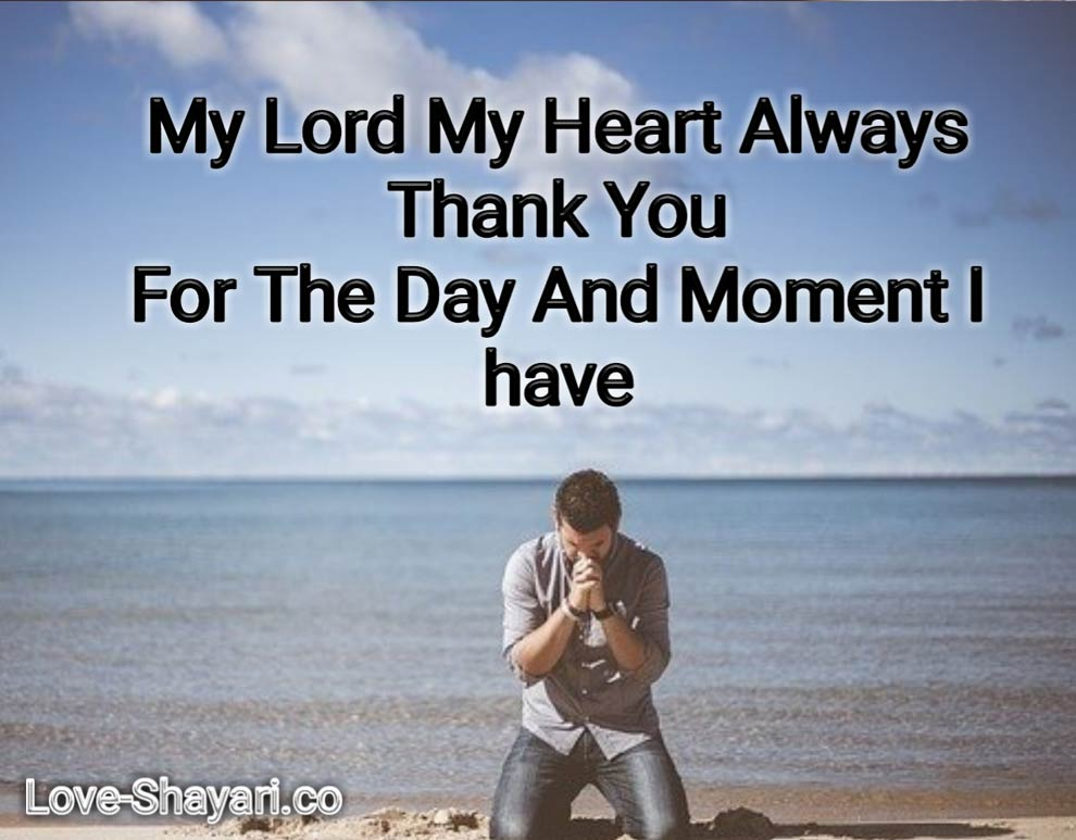 thank you lord quotes