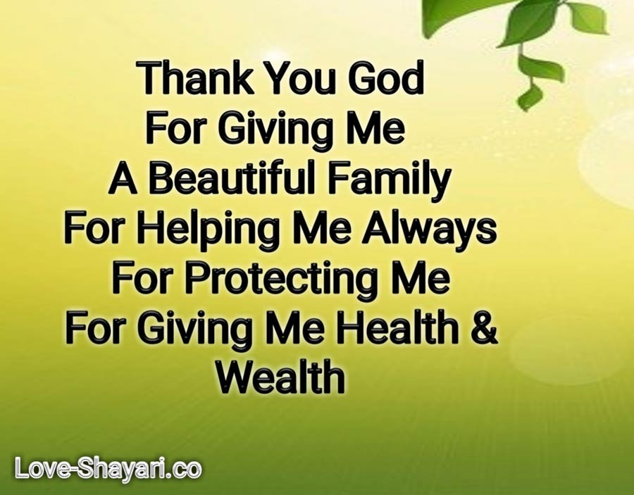 giving thanks to god quotes