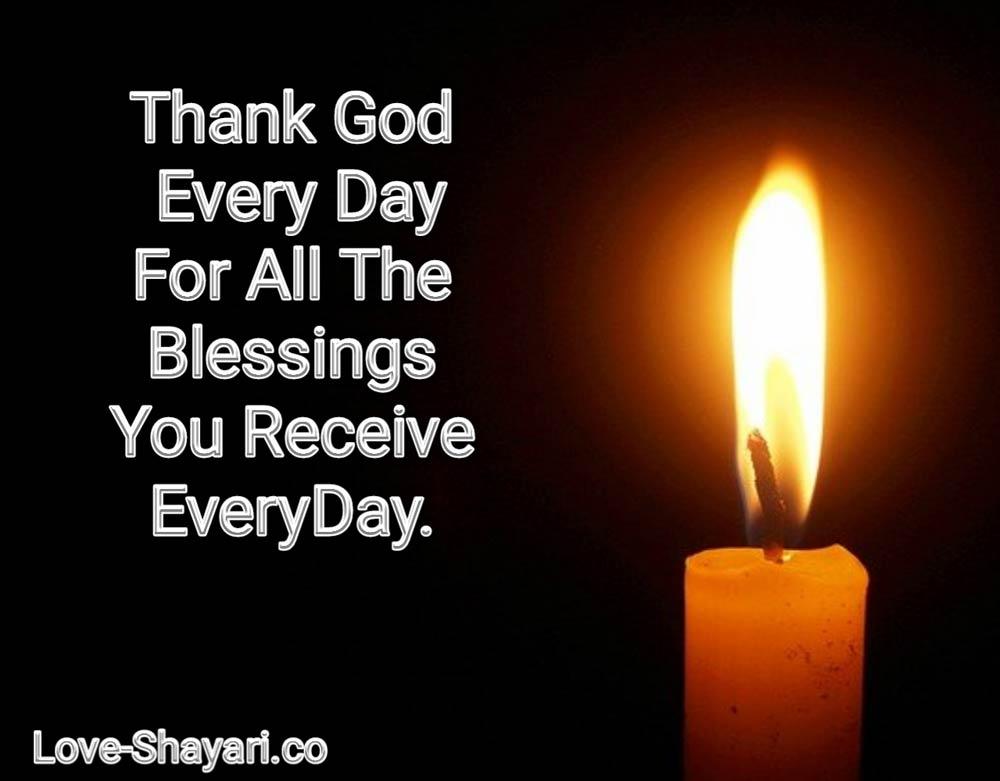 god appreciation quotes