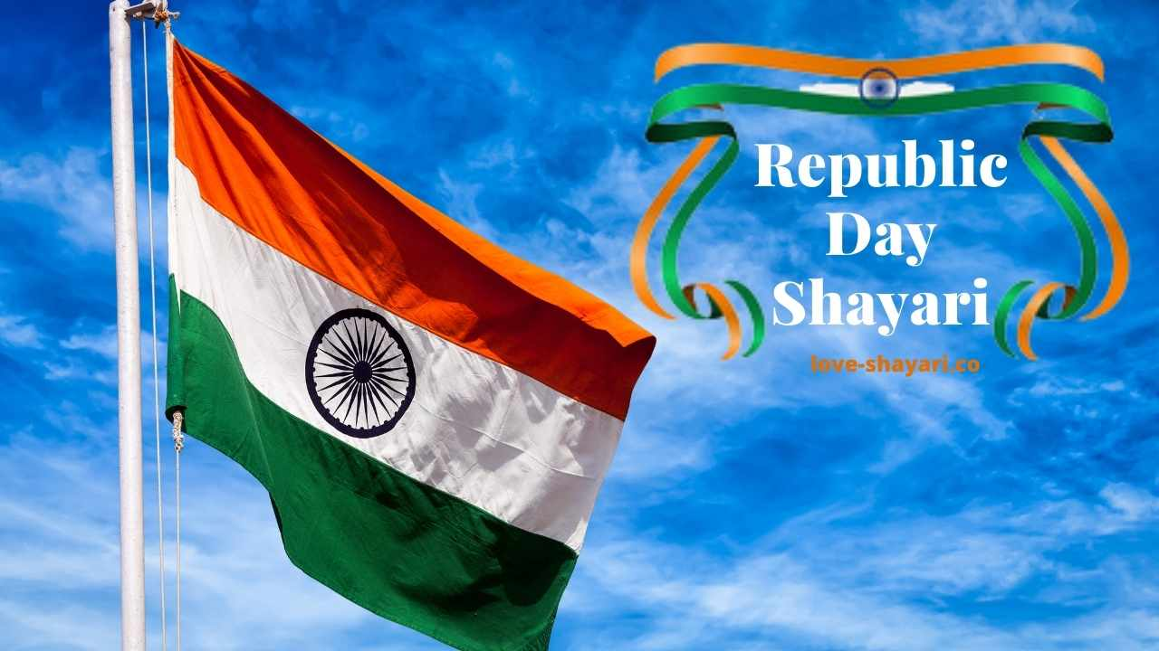 Republic day shayar