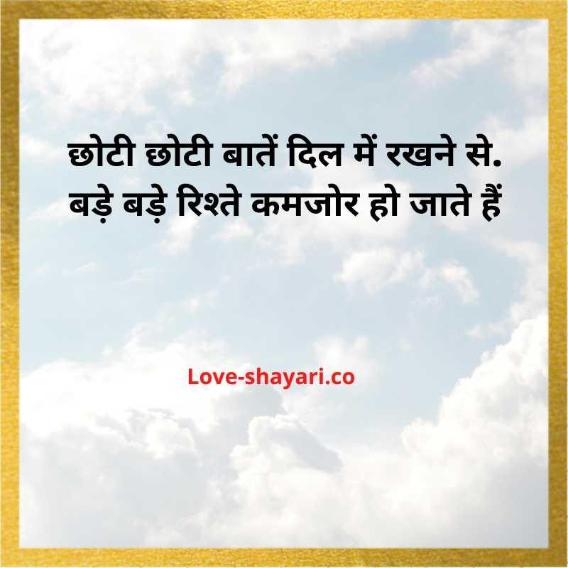 pyar wala gussa shayari