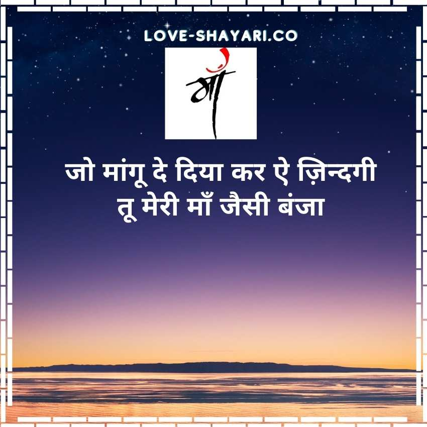 mom status in hindi