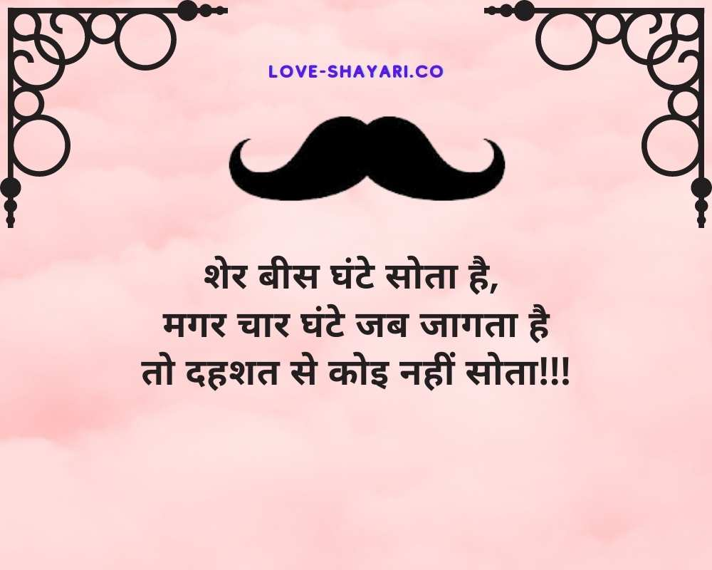 famous rajput quotes in hindi