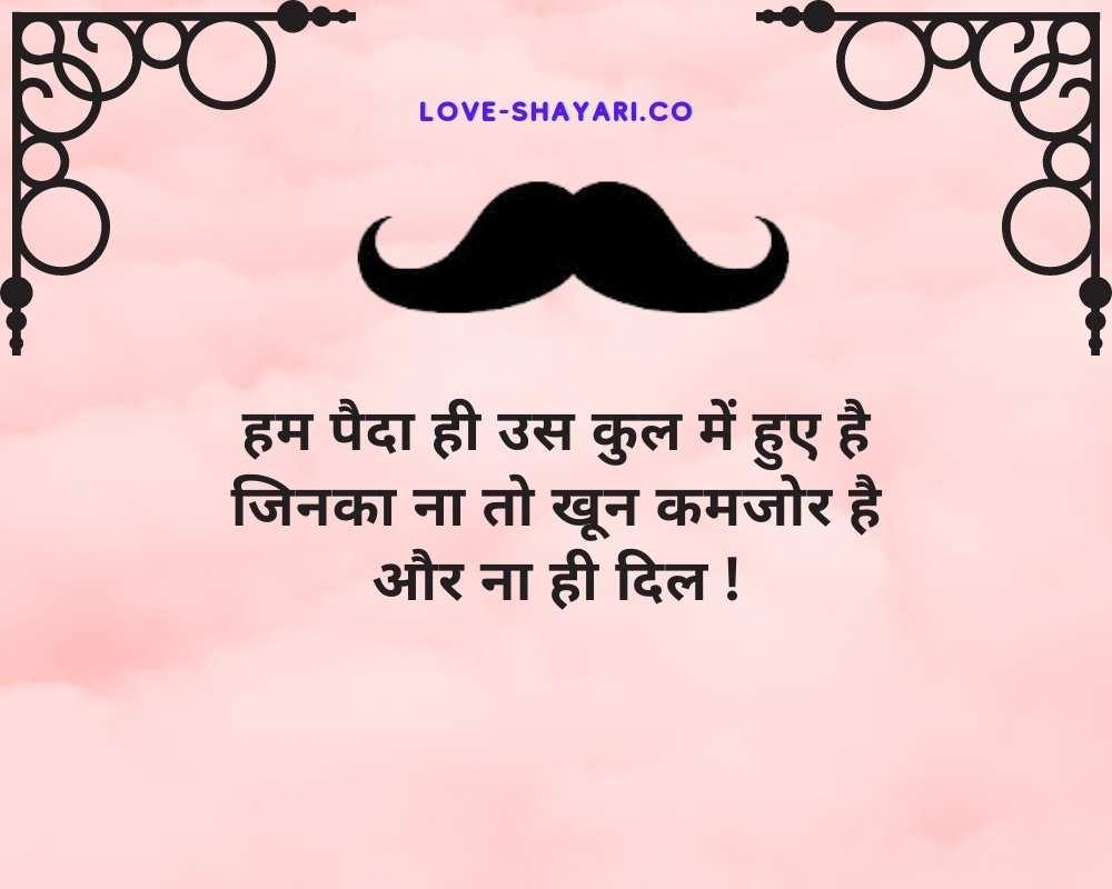rajput shayari hindi