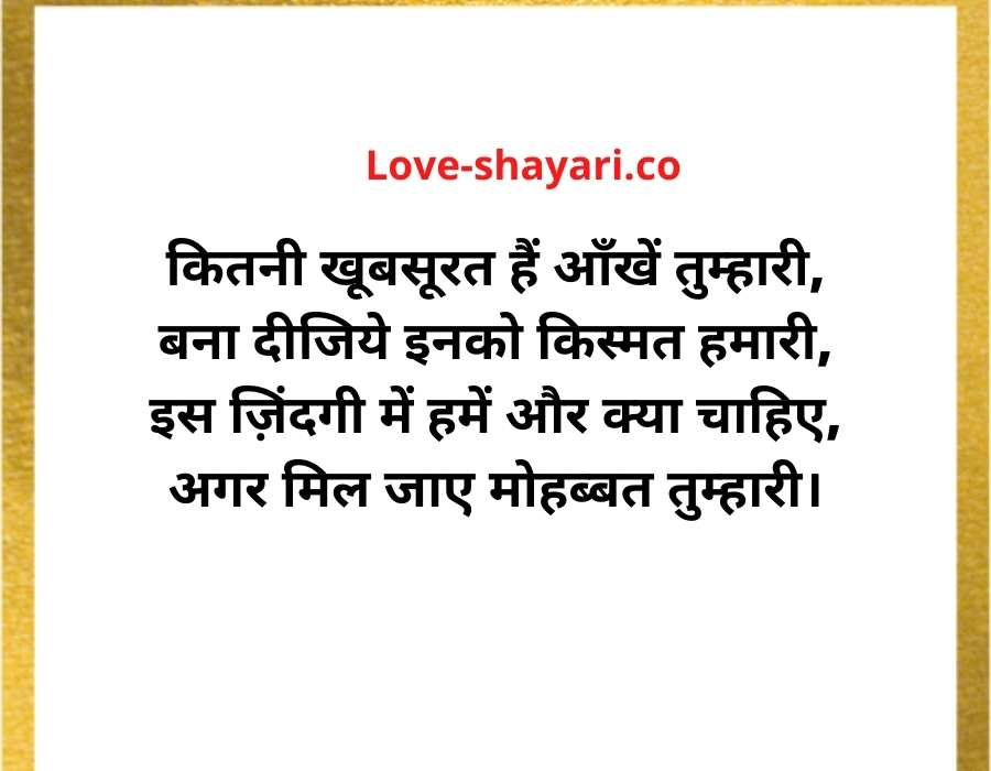 new hindi shayari wallpaper