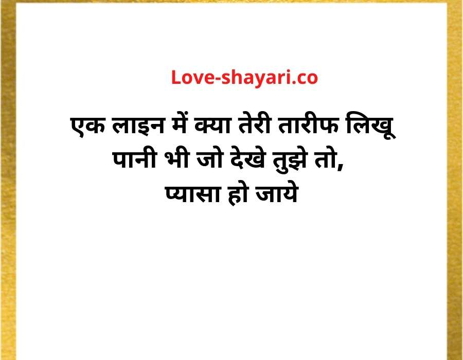 photo wali shayari