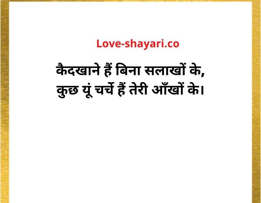 sad shayri image