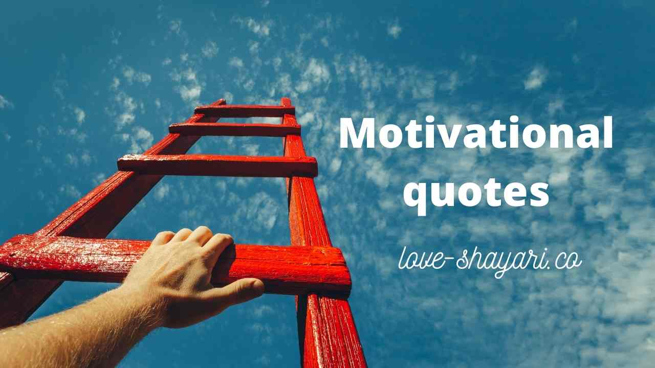 Motivational Inspirational success Quotes in Hindi