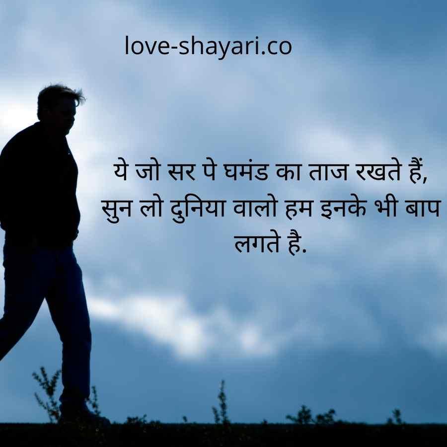attitude caption in hindi for girl