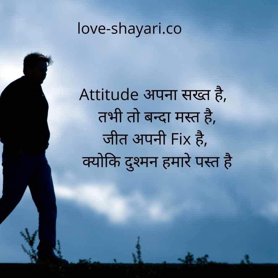 best shayari attitude