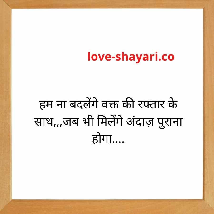 instagram bio for boys in hindi