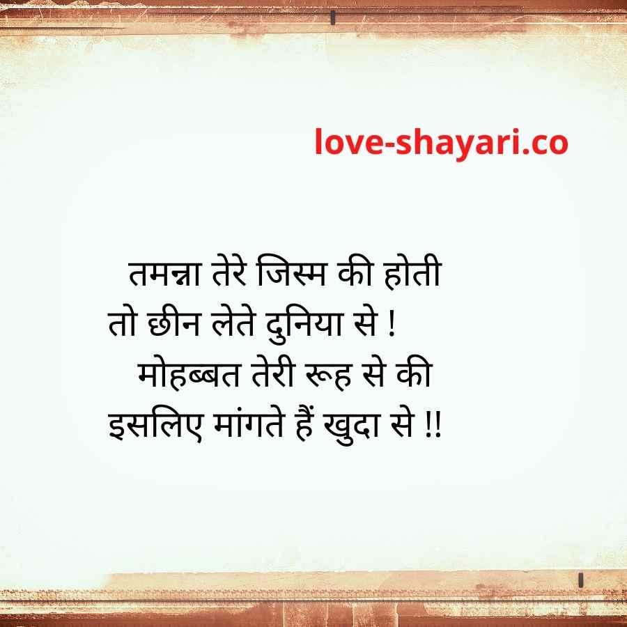 hindi attitude caption
