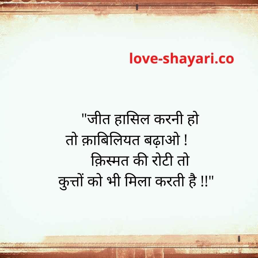 2 line dosti status in hindi attitude