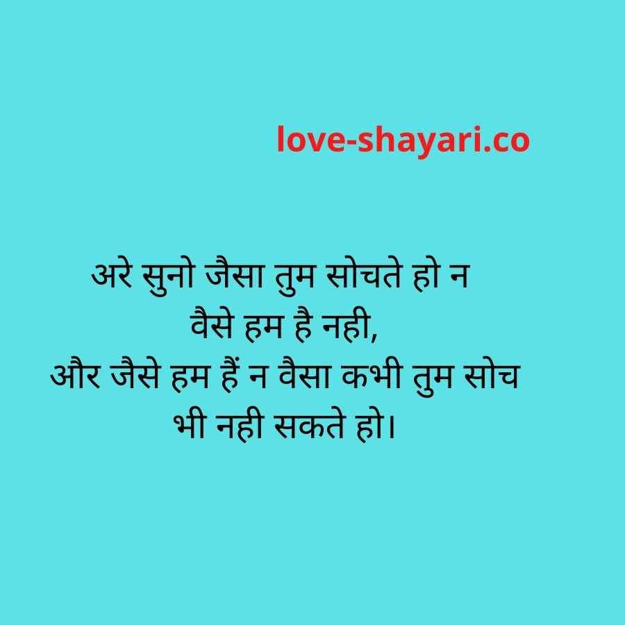 attitude status shayari