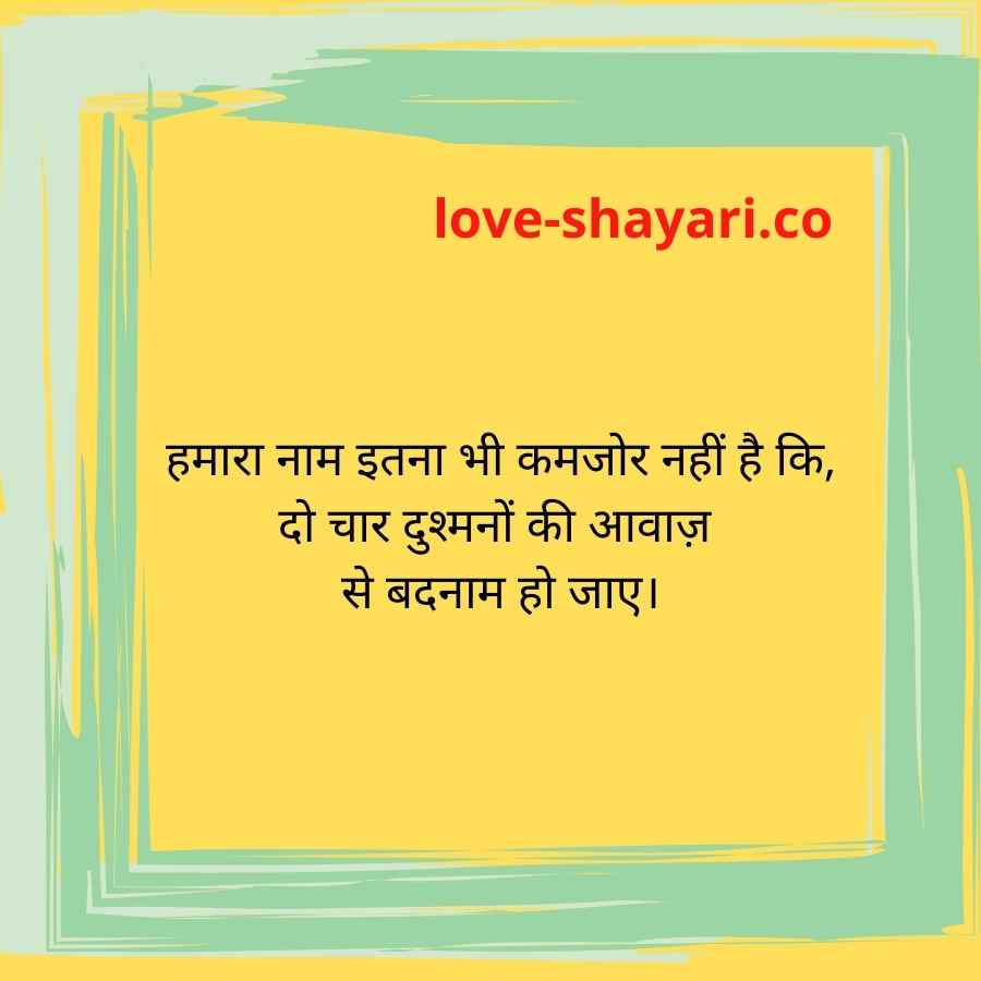 attitude quotes for girls in hindi
