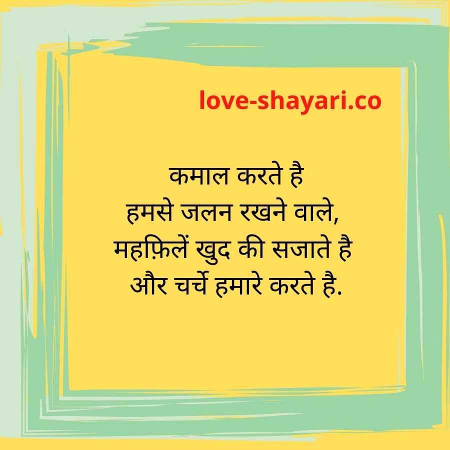 attitude caption for instagram in hindi