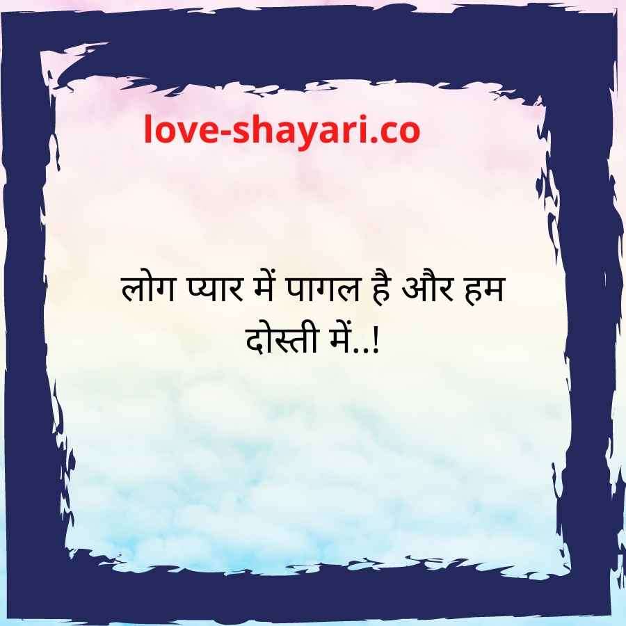sad friendship quotes in hindi