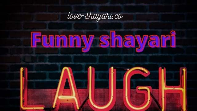 Funny Comedy Jokes Shayari in Hindi