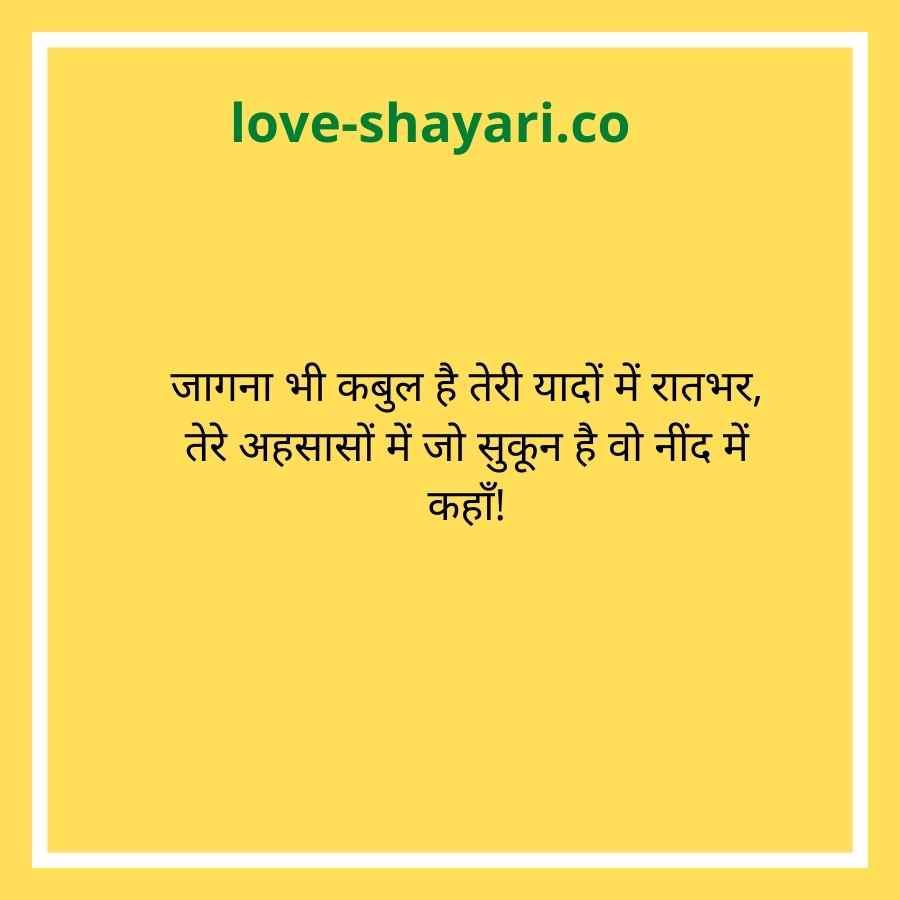 gulzar shayari on love