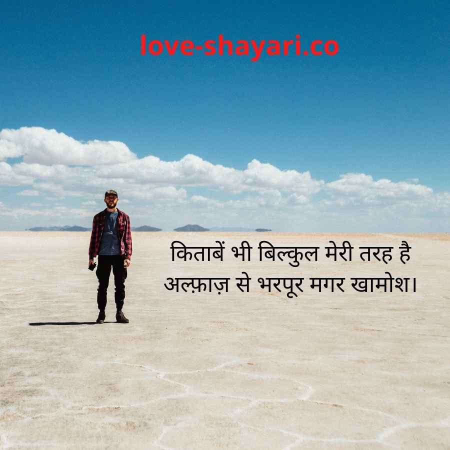 sad heart touching poetry