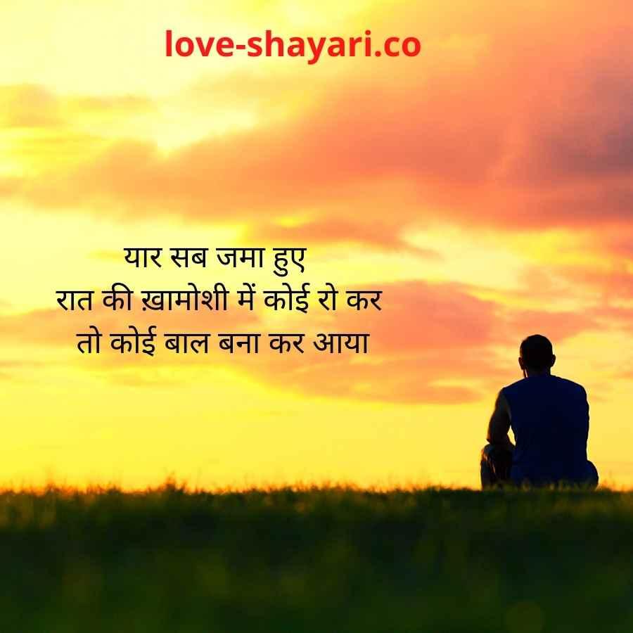 shayari khamoshi par