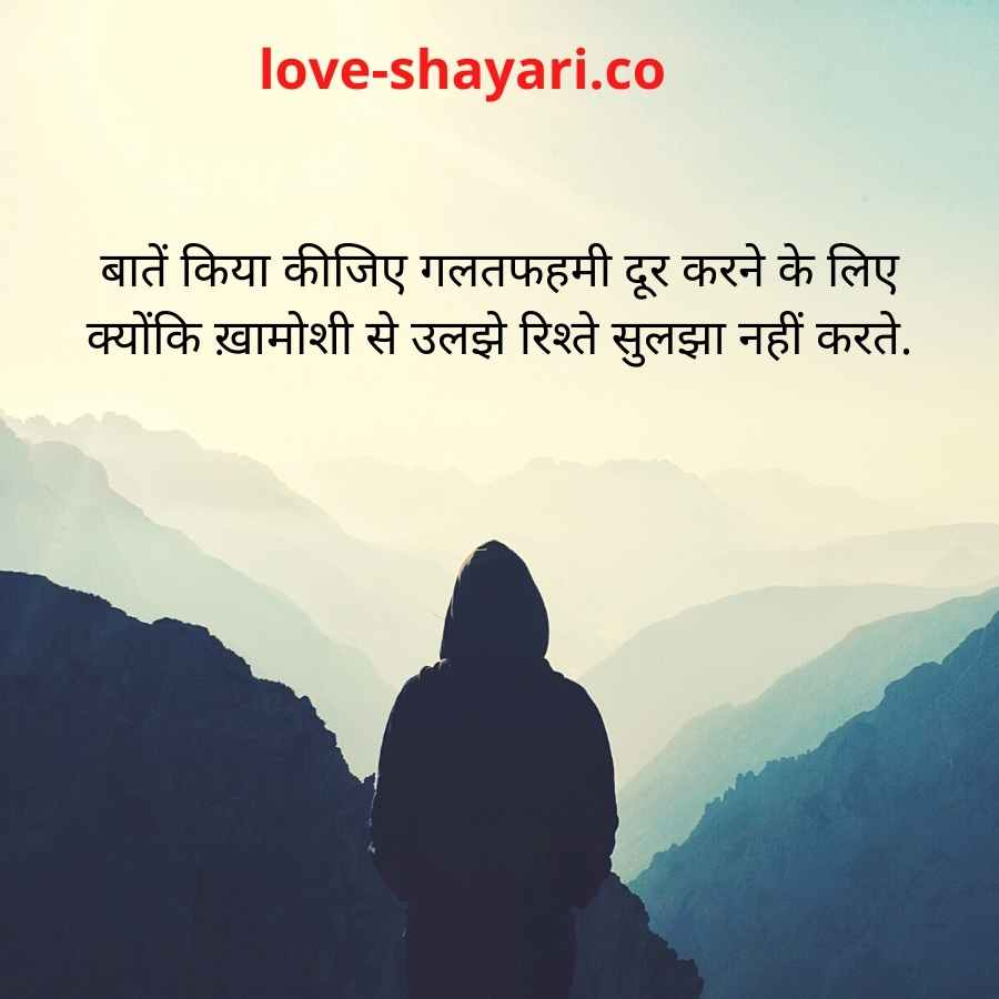 aap ki khamoshi shayari