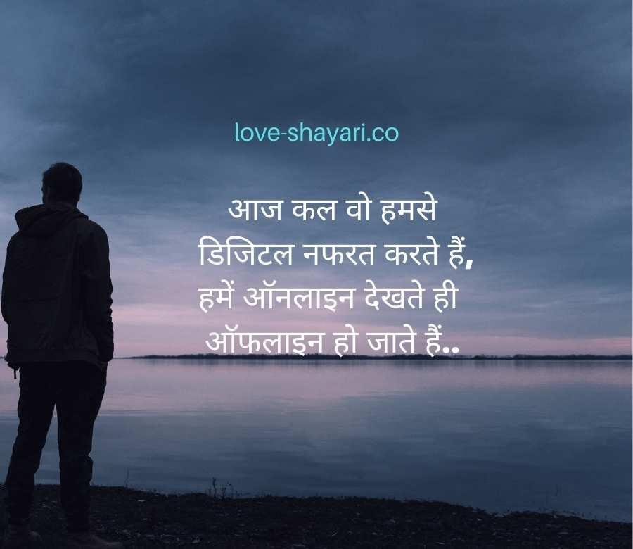 sad quotes images