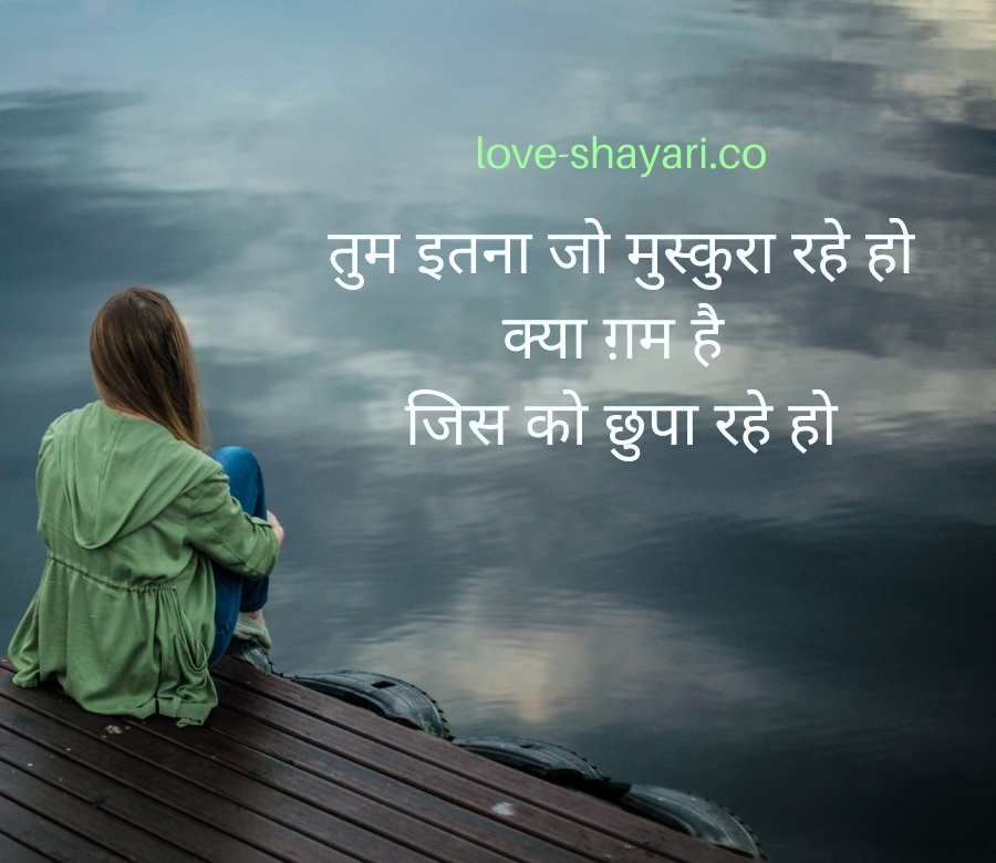 feeling sad quotes in hindi